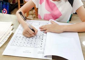 硬笔书法B班-2020年7月4日◆春季班◆新起点画苑-学生作品