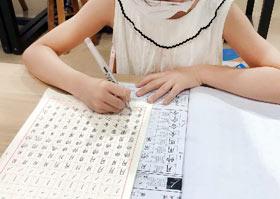 硬笔书法A班-2020年7月11日◆春季班◆新起点画苑-学生作品