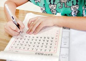 硬笔书法B班-2020年7月11日◆春季班◆新起点画苑-学生作品