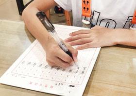 硬笔书法B班-2020年7月13日 ★暑假班★ 新起点画苑-学生作品