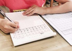 硬笔书法A班-2020年7月30日 ★暑假班★ 新起点画苑-学生作品