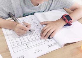 硬笔书法B班-2020年8月1日 ★暑假班★ 新起点画苑-学生作品