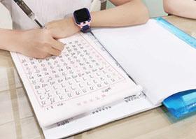 硬笔书法班-2020年8月3日 ★暑假班★ 新起点画苑-学生作品