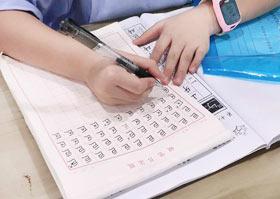 硬笔书法班-2020年8月5日 ★暑假班★ 新起点画苑-学生作品