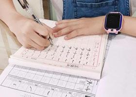 硬笔书法班-2020年8月6日 ★暑假班★ 新起点画苑-学生作品