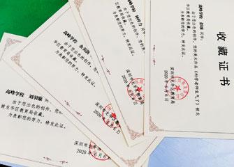2020年6月新起点画苑刘羽璇、彭颂、余美淇、