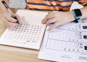 硬笔书法A班-2020年9月5日 ◆秋季班◆ 新起点画苑-学生作品