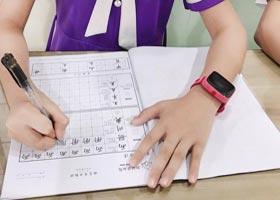 硬笔书法B班-2020年9月6日 ◆秋季班◆ 新起点画苑-学生作品