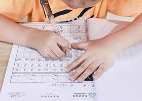 硬笔书法C班-2020年9月6日 ◆秋季班◆ 新起点画苑-学生作品