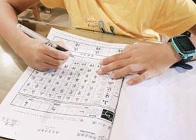 硬笔书法A班-2020年9月12日 ◆秋季班◆ 新起点画苑-学生作品