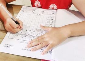 硬笔书法B班-2020年9月13日 ◆秋季班◆ 新起点画苑-学生作品