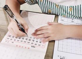 硬笔书法C班-2020年9月13日 ◆秋季班◆ 新起点画苑-学生作品