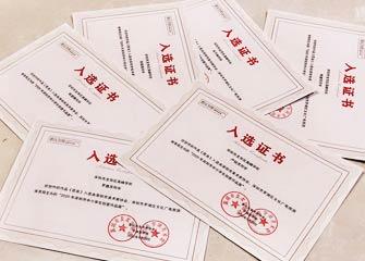 """2020年9月""""素以为绚""""深圳市中小学生创意作"""