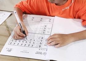 硬笔书法A班-2020年9月19日 ◆秋季班◆ 新起点画苑-学生作品