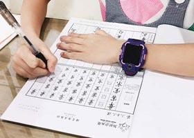 硬笔书法B班-2020年9月20日 ◆秋季班◆ 新起点画苑-学生作品
