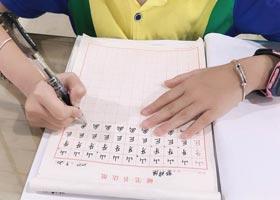 硬笔书法C班-2020年9月20日 ◆秋季班◆ 新起点画苑-学生作品