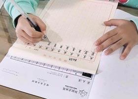 硬笔书法A班-2020年10月7日 ◆秋季班◆ 新起点画苑-学生作品
