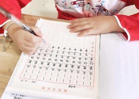 硬笔书法B班-2020年10月8日 ◆秋季班◆ 新起点画苑-学生作品