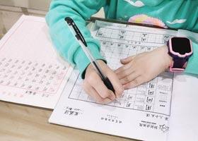 硬笔书法C班-2020年10月8日 ◆秋季班◆ 新起点画苑-学生作品