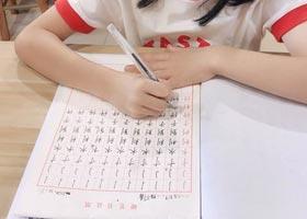 硬笔书法B班-2020年10月11日 ◆秋季班◆ 新起点画苑-学生作品