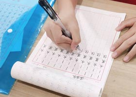 硬笔书法C班-2020年10月11日 ◆秋季班◆ 新起点画苑-学生作品