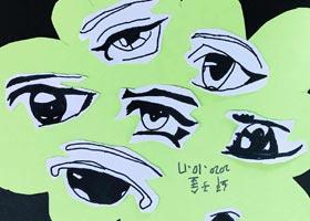 动漫基础班-2020年10月17日◆秋季班◆新起点画苑-学生作品