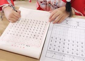 硬笔书法A班-2020年10月17日◆秋季班◆新起点画苑-学生作品