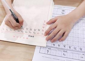 硬笔书法B班-2020年10月18日◆秋季班◆新起点画苑-学生作品