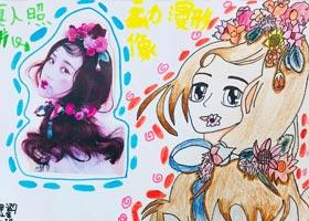 动漫精英A班-2020年10月23日◆秋季班◆新起点画苑-学生作品
