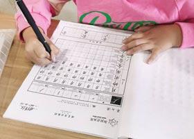 硬笔书法A班-2020年10月24日◆秋季班◆新起点画苑-学生作品