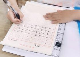 硬笔书法C班-2020年10月25日◆秋季班◆新起点画苑-学生作品