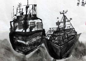 渔船-国画精英班-2020年11月7日◆秋季班◆新起点画苑-学生作品