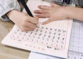 硬笔书法A班-2020年11月7日◆秋季班◆新起点画苑-学生作品
