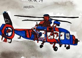 直升机写生-儿童画创想B班-2020年11月14日◆秋季班◆新起点画苑-学生作品