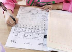 硬笔书法A班-2020年11月14日◆秋季班◆新起点画苑-学生作品