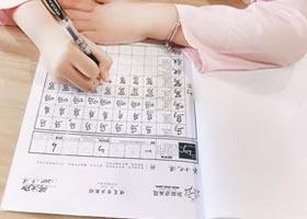 硬笔书法B班-2020年11月15日◆秋季班◆新起点画苑-学生作品