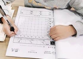 硬笔书法C班-2020年11月15日◆秋季班◆新起点画苑-学生作品