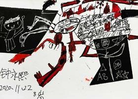 昆虫变变变-儿童画基础班-2020年11月22日◆秋季班◆新起点画苑-学生作品