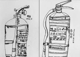 灭火器写生-儿童画大师班-2020年11月21日◆秋季班◆新起点画苑