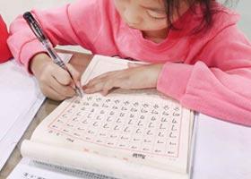 硬笔书法A班-2020年11月21日◆秋季班◆新起点画苑-学生作品
