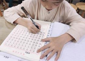硬笔书法C班-2020年11月22日◆秋季班◆新起点画苑-学生作品