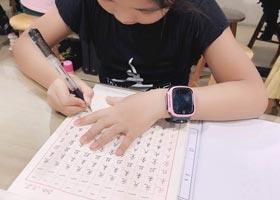 硬笔书法补课-2020年11月22日◆秋季班◆新起点画苑-学生作品