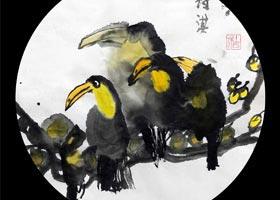 巨嘴鸟-国画基础班-2020年11月29日◆秋季班◆新起点画苑-学生