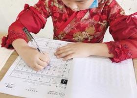 硬笔书法A班-2020年11月28日◆秋季班◆新起点画苑-学生作品