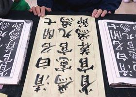 软笔书法班-2020年12月5日◆秋季班◆新起点画苑-学生作品