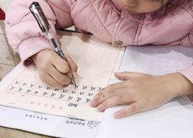 硬笔书法A班-2020年12月5日◆秋季班◆新起点画苑-学生作品
