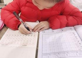 硬笔书法C班-2020年12月6日◆秋季班◆新起点画苑-学生作品