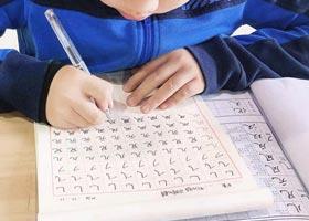 硬笔书法A班-2020年12月12日◆秋季班◆新起点画苑-学生作品