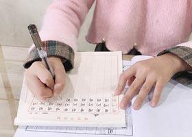 硬笔书法B班-2020年12月13日◆秋季班◆新起点画苑-学生作品