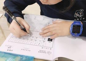 硬笔书法C班-2020年12月13日◆秋季班◆新起点画苑-学生作品